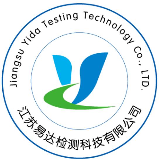 江苏易达检测科技有限公司