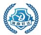 海南轩达检验检测服务有限公司